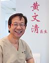 DR BCNG